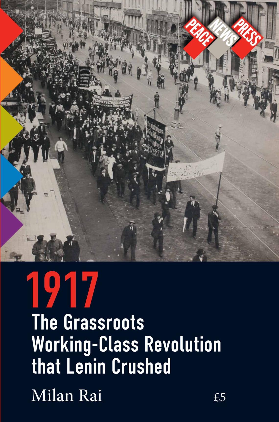1917_GrassrootsWorking-ClassRevolution