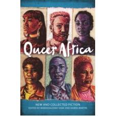 queer africa-228x228