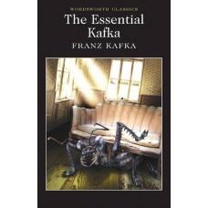 essential_kafka-228x228