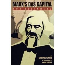 das_kapital_beginners-228x228